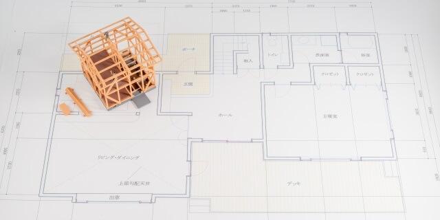 建築関係の仕事をしている主人任せにして失敗