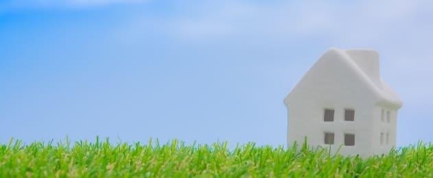 マイホーム購入時の決断に役立つ!マイホーム購入の心理を徹底解説!