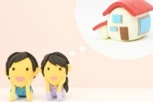 マイホームを購入する際に夫婦の意見を合わせるために知っておくべきこと。夫婦喧嘩にならないためにも!