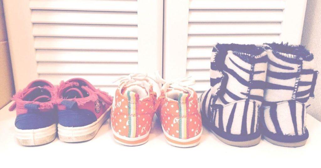 賃貸に置く靴の数は?