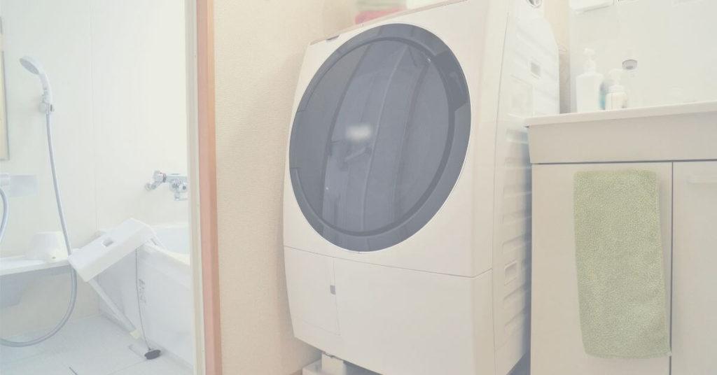 隣人に迷惑をかけない洗濯機の使い方とは