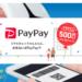 【PayPay(ペイペイ)】一人暮らしに欠かせないコンビニ。ミニストップでもペイペイが使えるようになったが、セブンイレブンではまだ利用できない。